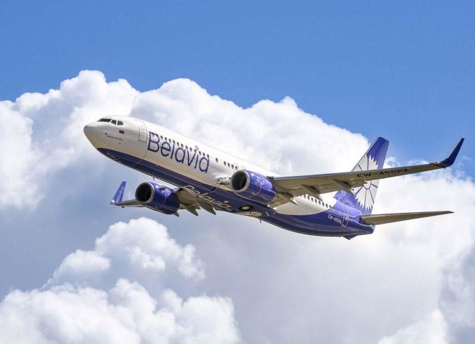 «Белавиа» проводит акцию «Специальные тарифы для трансферных пассажиров! 2.0»