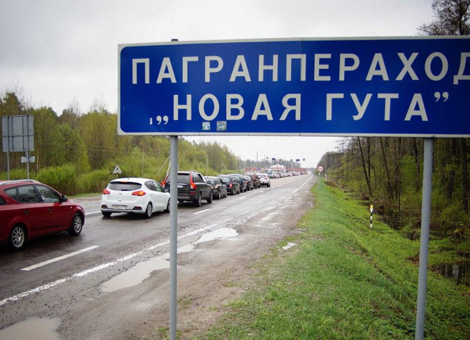 Госпогранкомитет просит туроператоров своевременно информировать о планах по пересечению белорусско-украинской границы!
