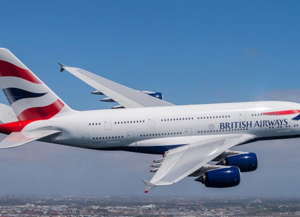 Рейс British Airways изЛондона вНью-Йорк– самый прибыльный в мире