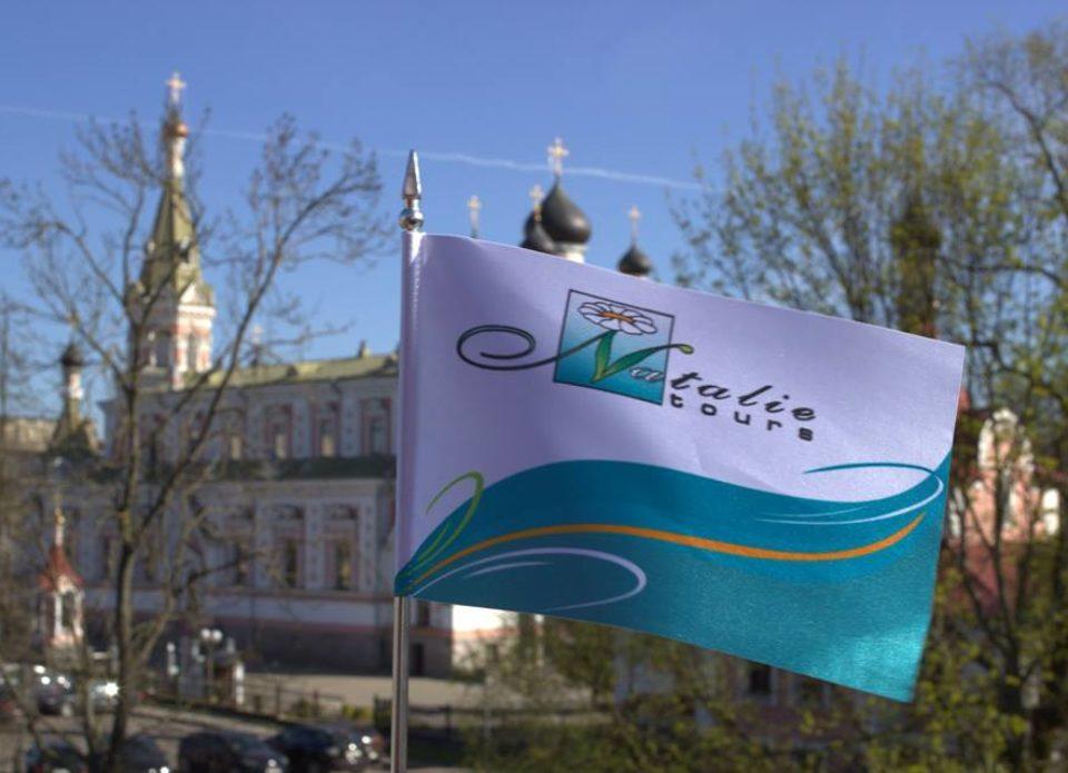 Глава «Натали Турс» Владимир Воробьев на своей странице в фб обратился к рынку за поддержкой
