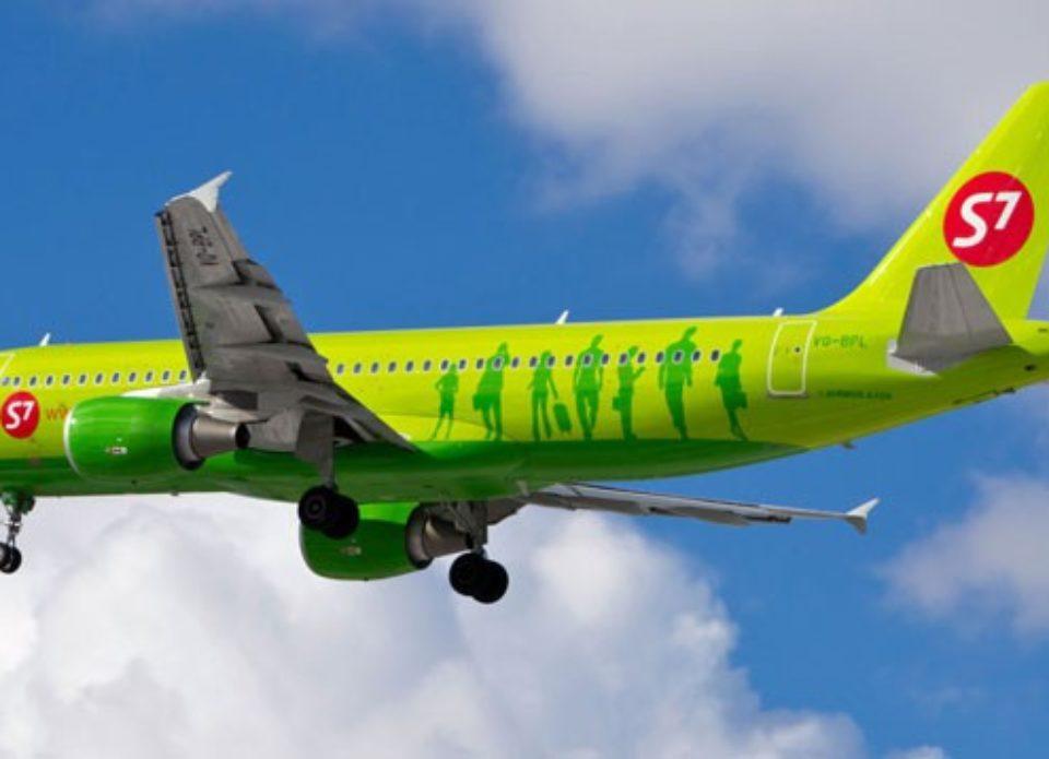 Авиакомпания S7 Airlines отменяет прямой рейс из Новосибирска в Минск