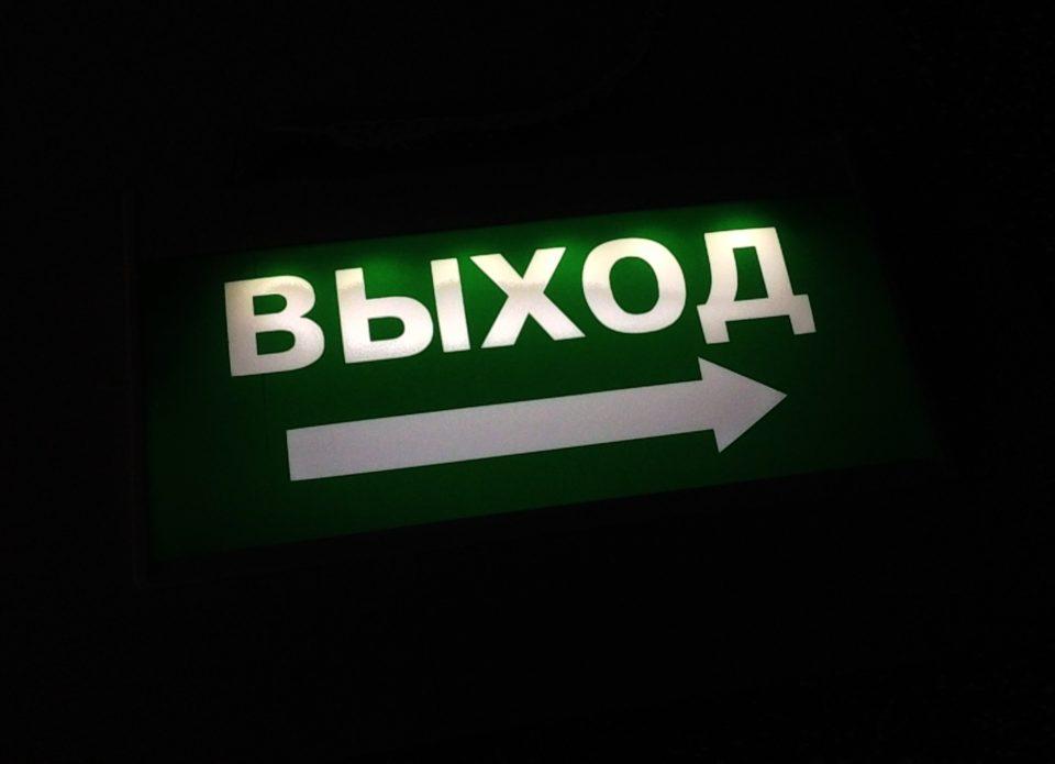 Несистемный кризис в белорусском турбизнесе: где выход?