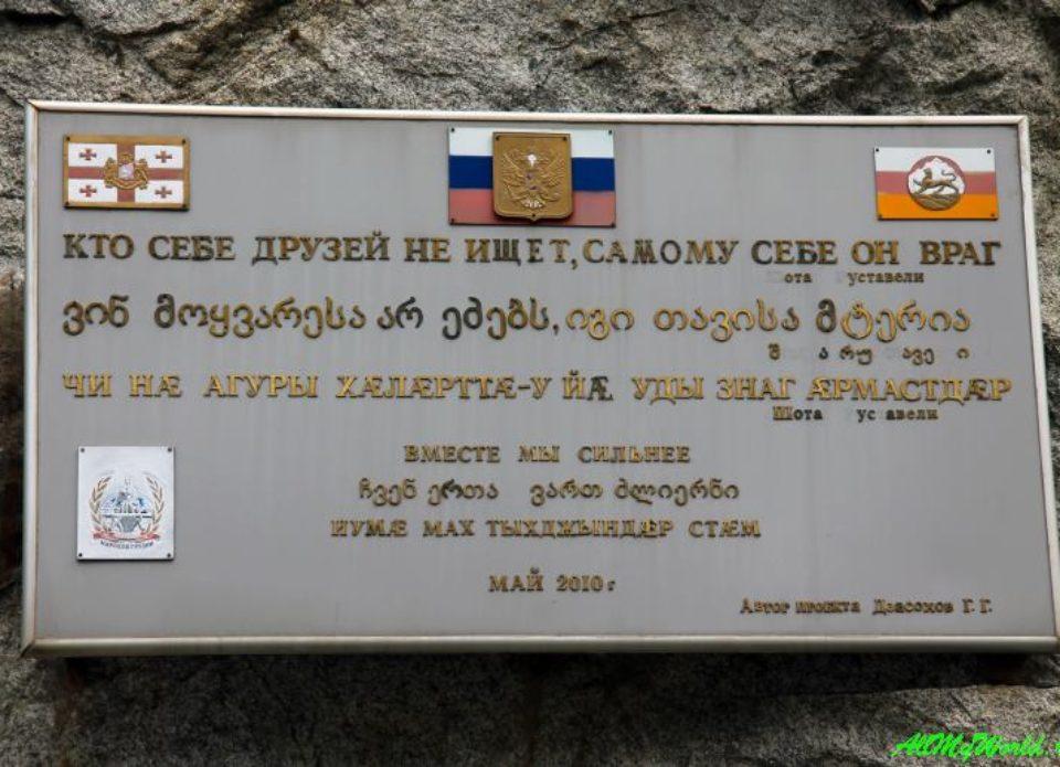 Белорусские туристы столкнулись с огромными очередями на российско-грузинской границе