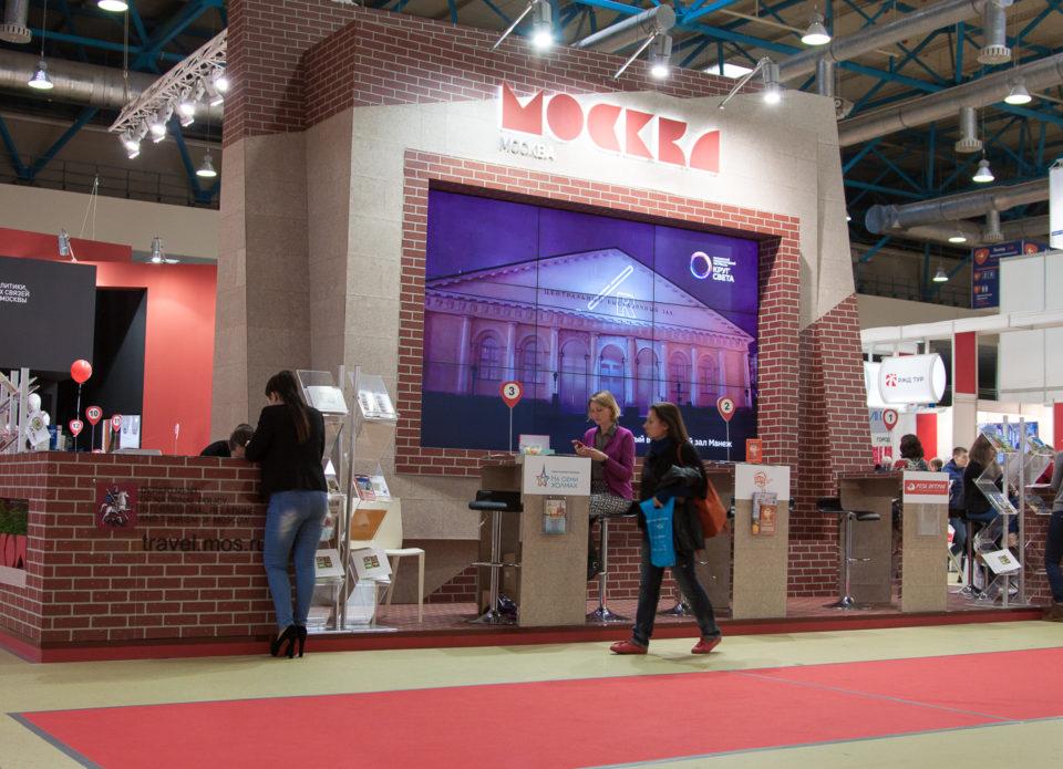 С 11 по 13 сентября вМосквепройдет международная туристическая выставка «Отдых-2018»