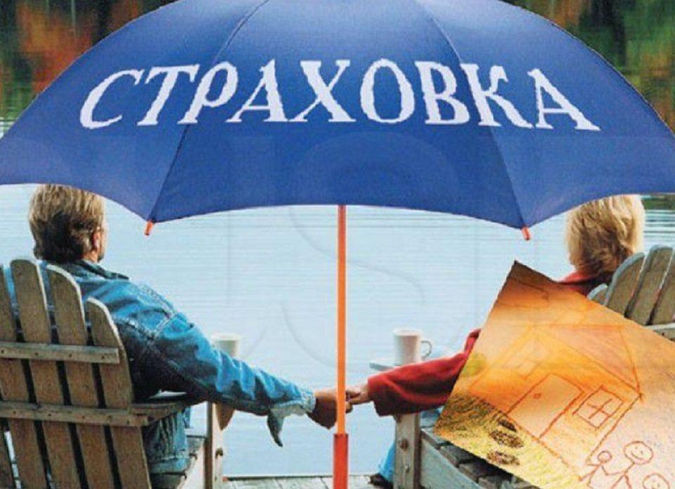 Российский Минфин предложил сделать страхование туроператоров добровольным