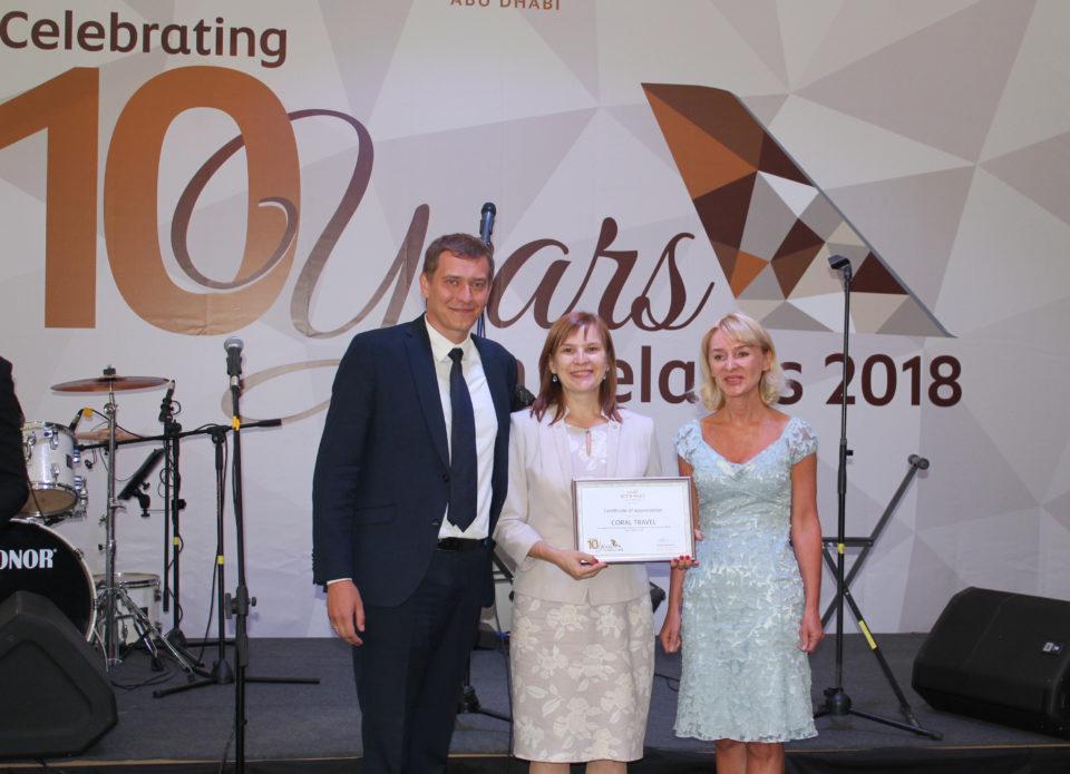 Авиакомпания ETIHAD AIRWAYS отметила 10-летний юбилей выполнения рейсов в Беларусь