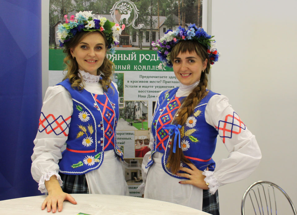 Туристические выставки 2019 года с участием Национального стенда Беларуси