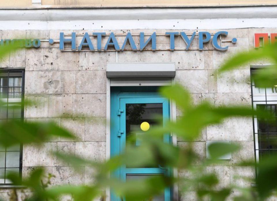 Суд взыскал со структуры «Натали Турс» и ее основателей 140 млн рублей
