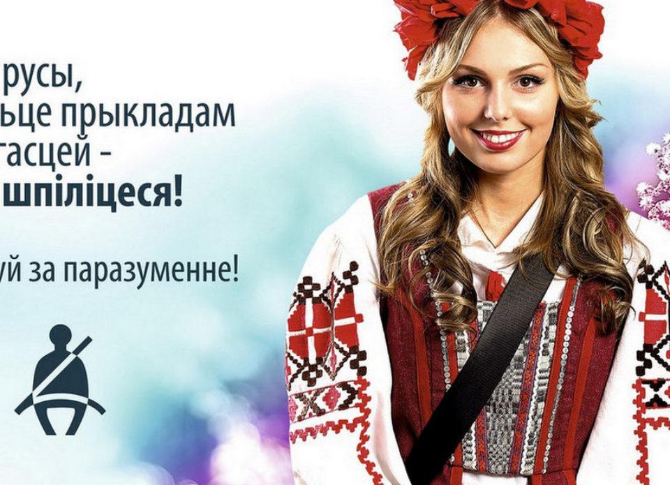 Российский турбизнес пошел по белорусскому пути?