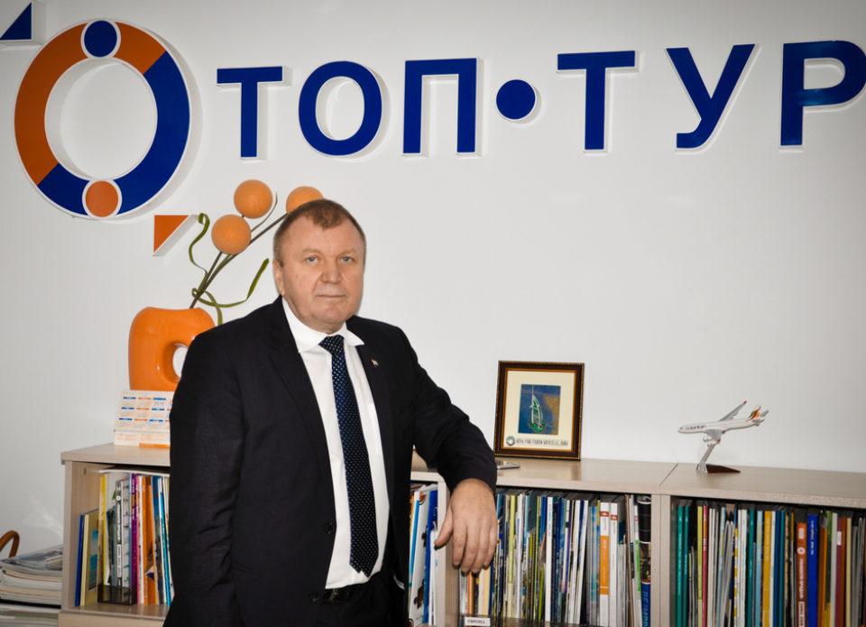 Иван ЧУРА: «Белорусский национальный турбизнес заинтересован в стабильности рынка и никогда не бросает клиентов!»