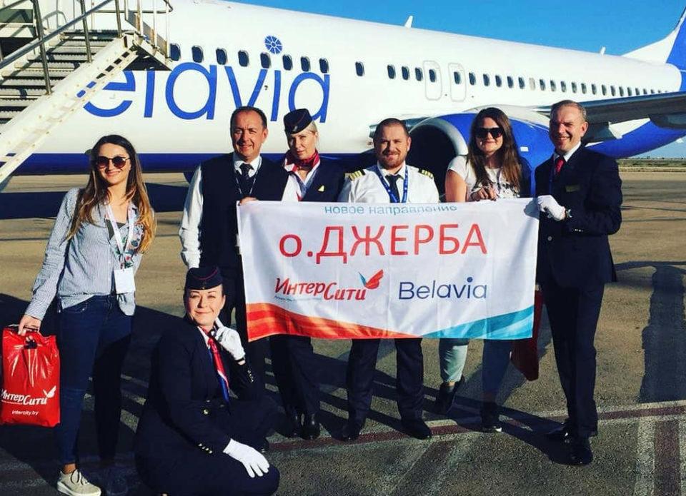 Оператор «ИНТЕРСИТИ» осуществил чартерный рейс на Джербу на крыльях «Белавиа»