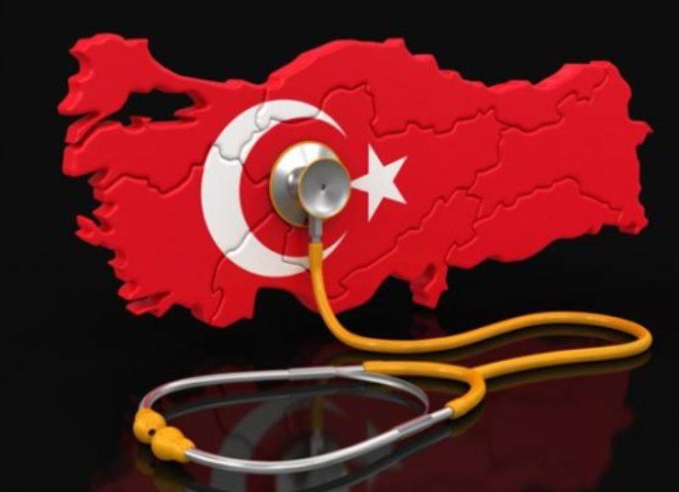 Турция заработает $ 1,5 млрд на медицинском туризме в 2018 году