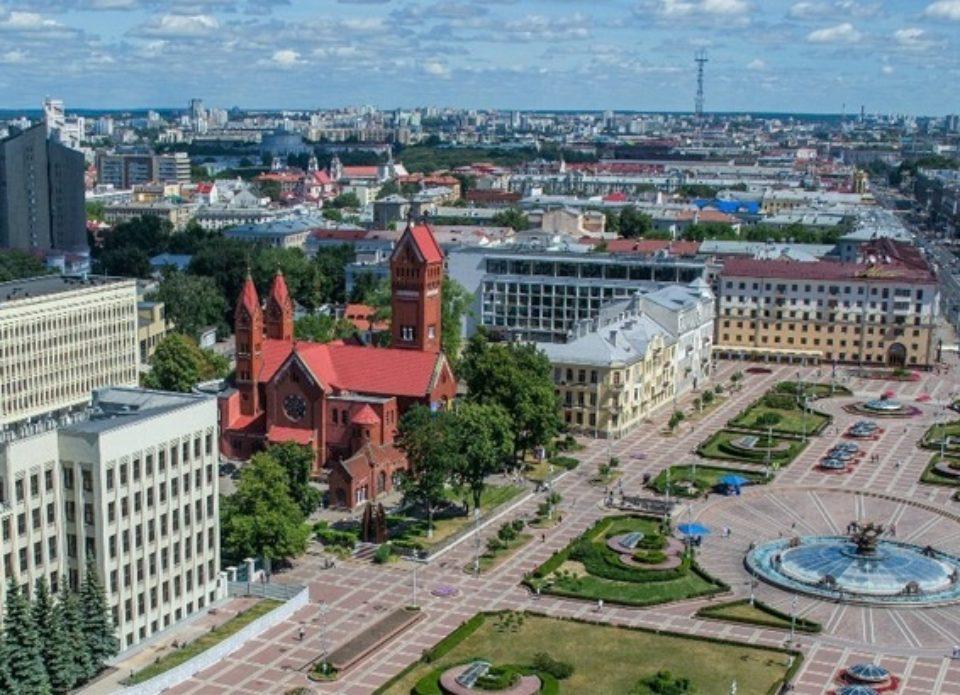 The Street: Минск входит в тройку самых чистых городов мира