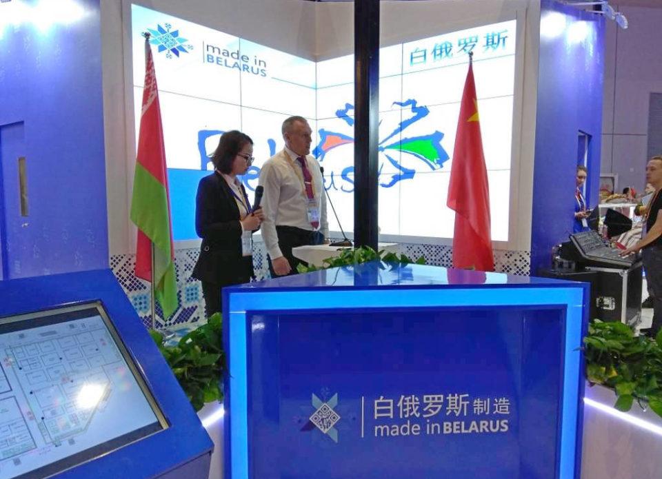 Михаил Портной принимает участие в выставке China International Import Expo