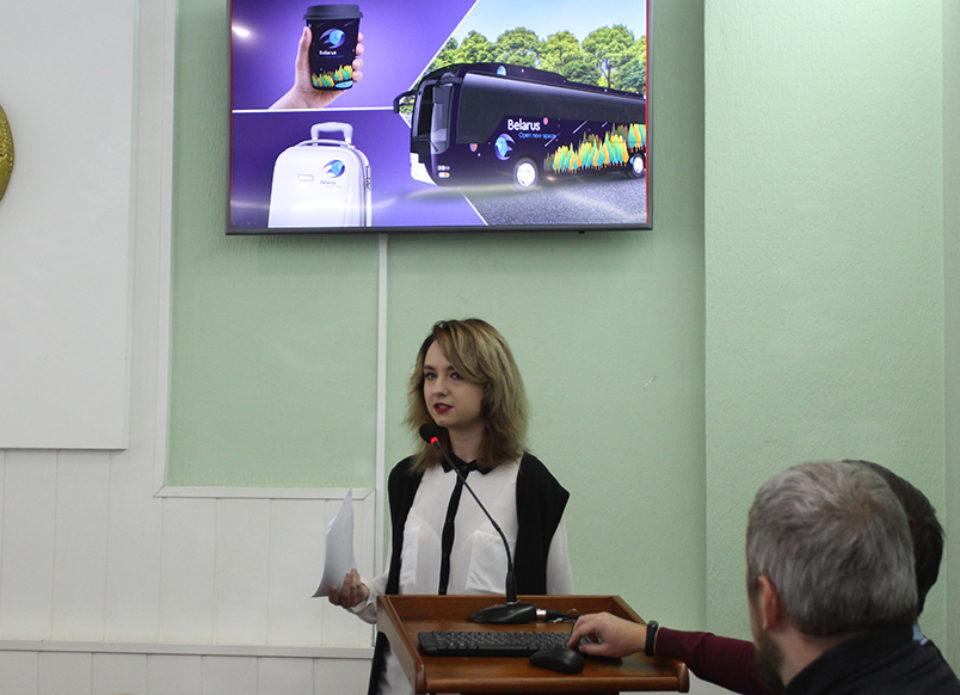 Каким будет туристический бренд Беларуси? На конкурс в МСиТ поступило 24 варианта