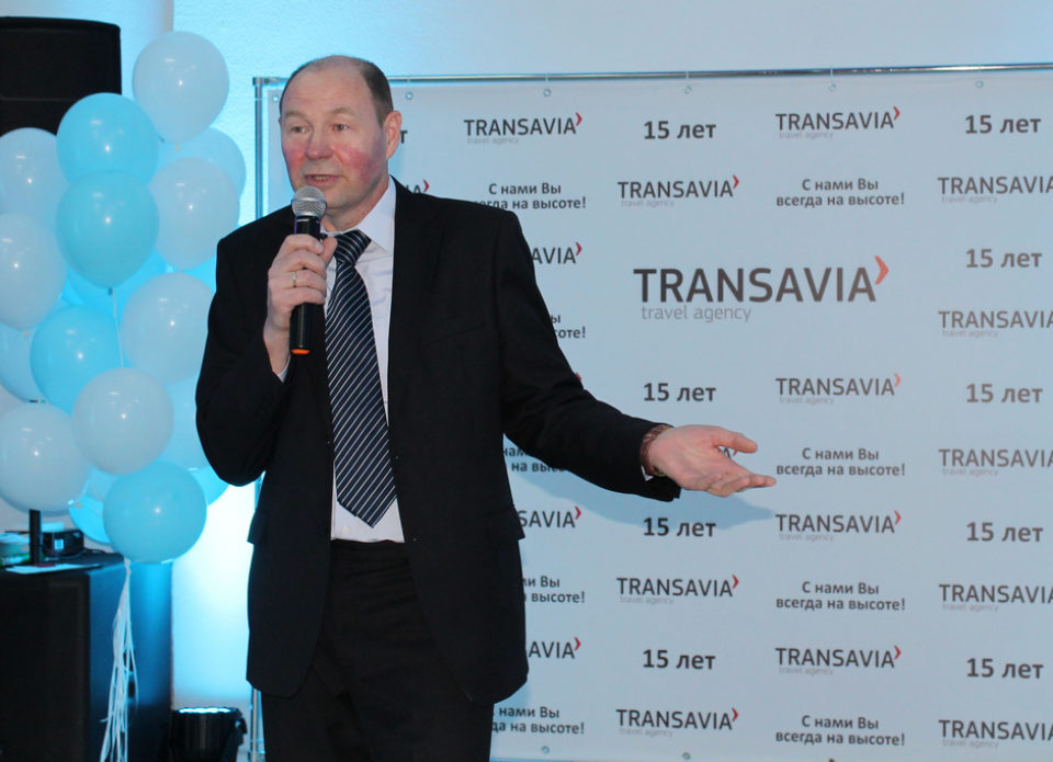 Всегда на высоте: «ТрансАвиа» отметила 15-летие!