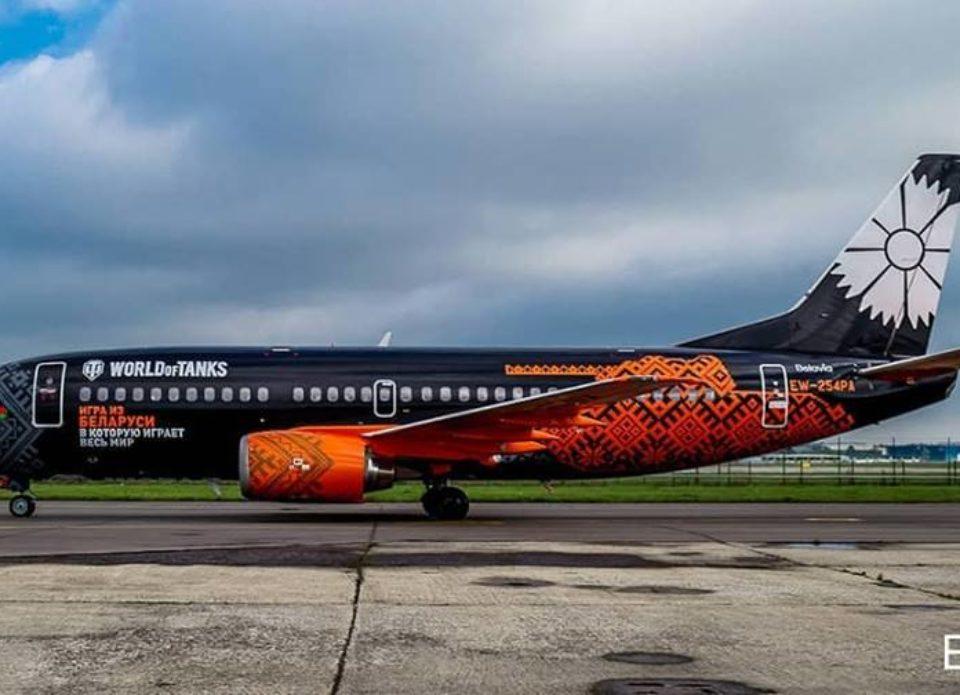 13 ноября авиакомпания «Белавиа» перевезла трехмиллионного пассажира