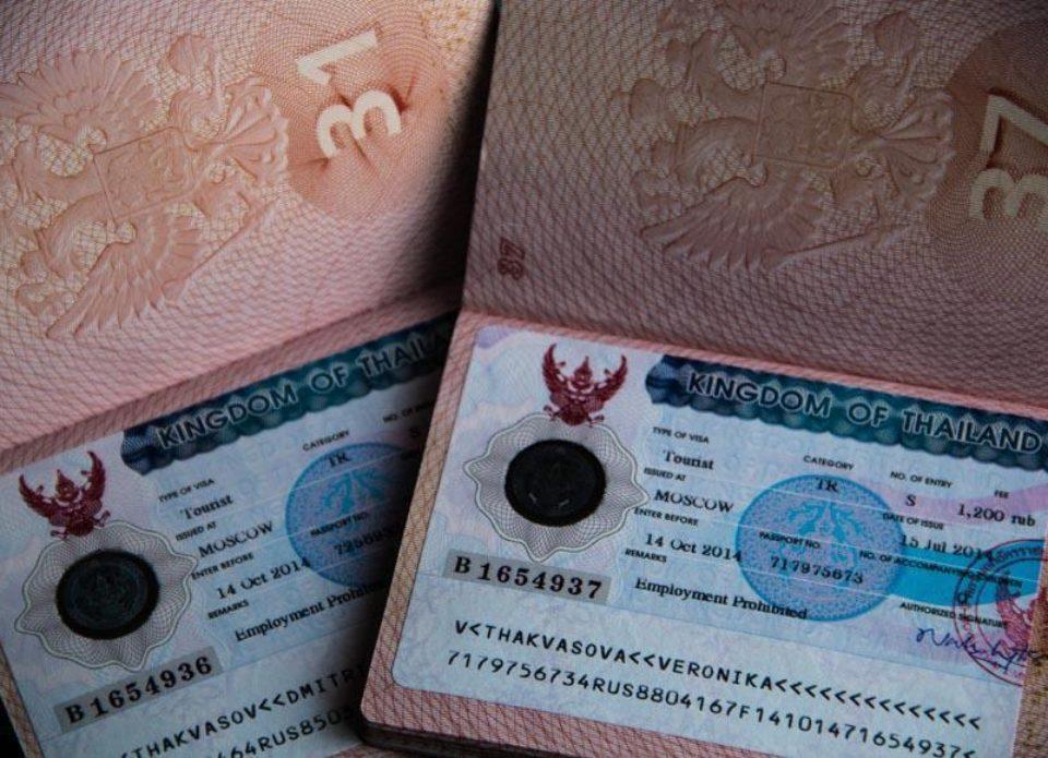 Таиланд отменяет визовые сборы для туристов из Украины, Казахстана, Латвии и Литвы
