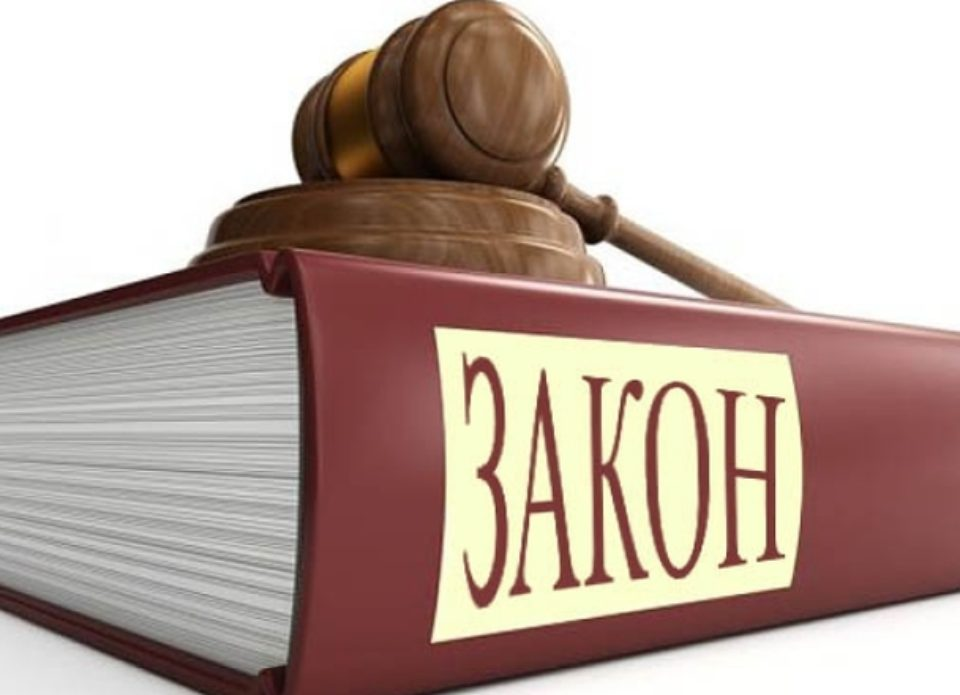 Проект нового Закона «О туризме» парламент будет обсуждать осенью