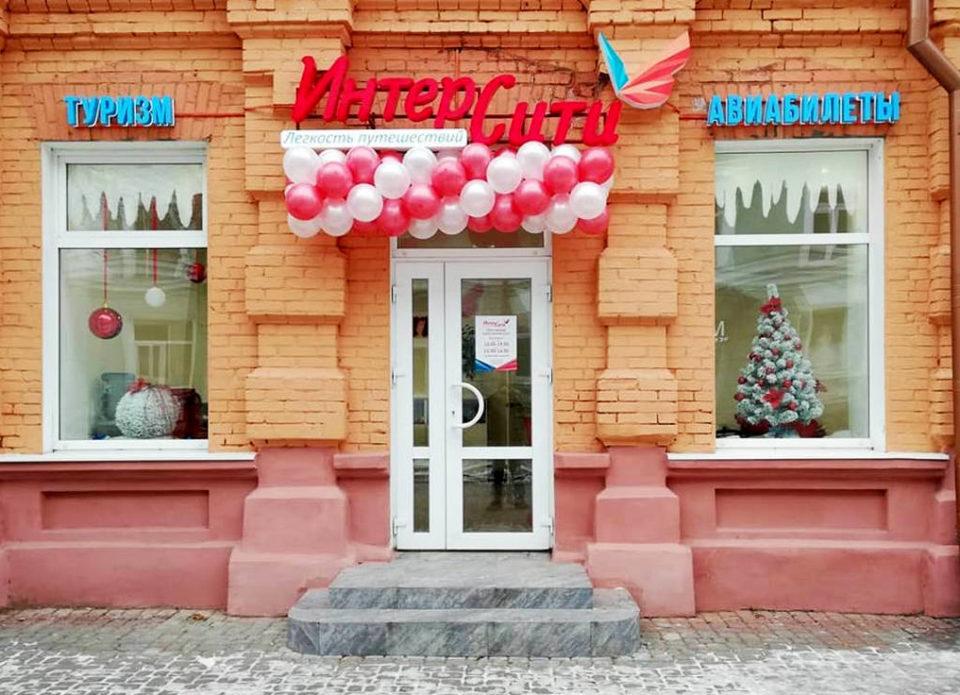 Компания «ИНТЕРСИТИ» открыла офис в Могилеве