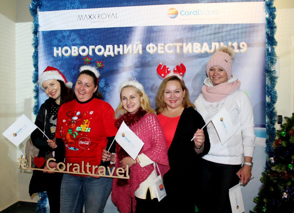 Coral Travel вновь провел новогоднюю ледовую вечеринку для агентов