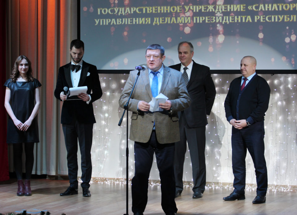 Подведены итоги Республиканского конкурса «Познай Беларусь»