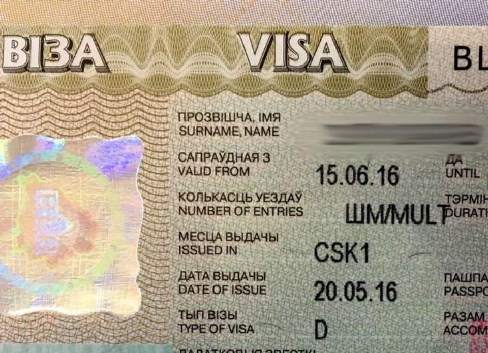 МИД: «Визовый вопрос в Беларуси настолько упрощен, что следующий шаг – полная отмена виз!»