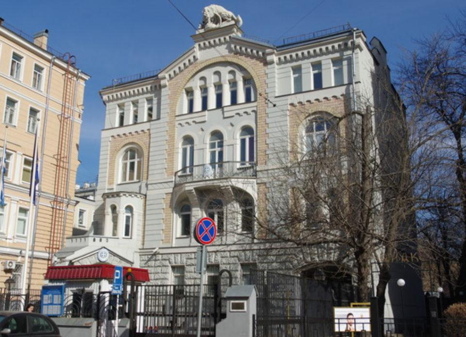 Порядок аккредитации турфирм в Генеральном консульстве Греции в Москве