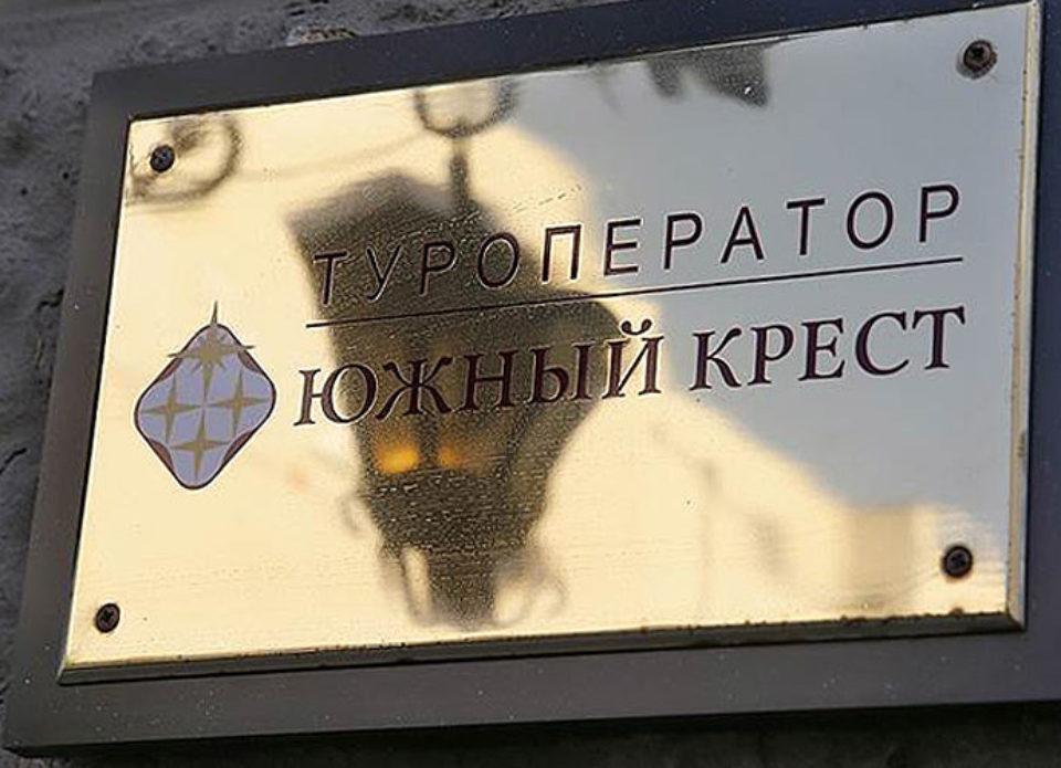 Дмитрий Фесик не будет платить по долгам «Южного креста»