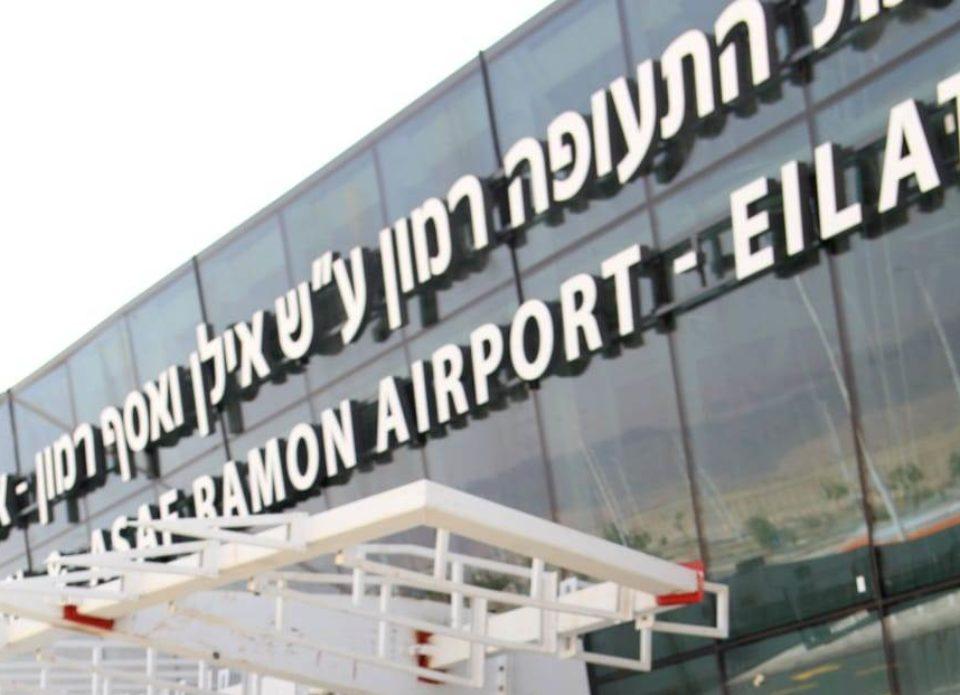 Новый аэропорт в Эйлате откроется 22 января
