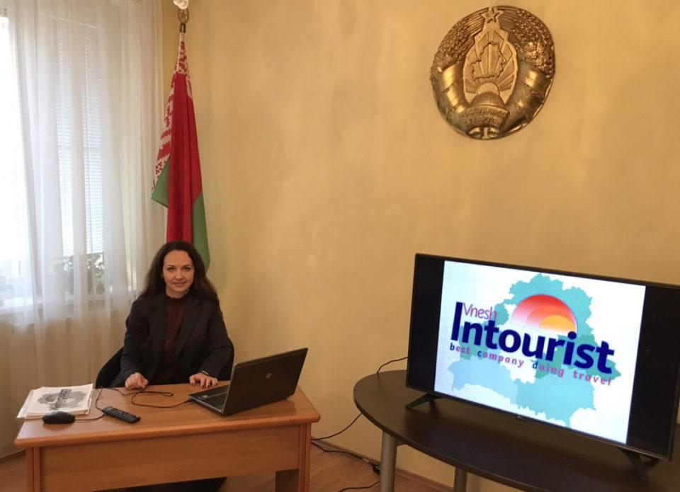 Компания «Внешинтурист» приняла участие в презентации в Посольстве Беларуси в Чехии