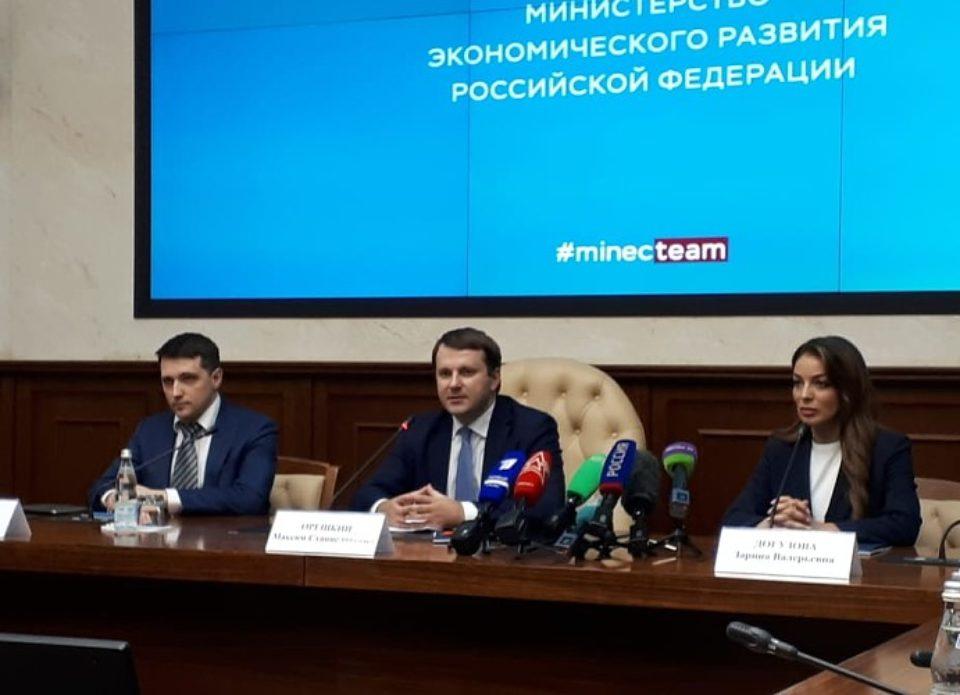 Нового главу Росстуризма Зарину Догузову представили отрасли