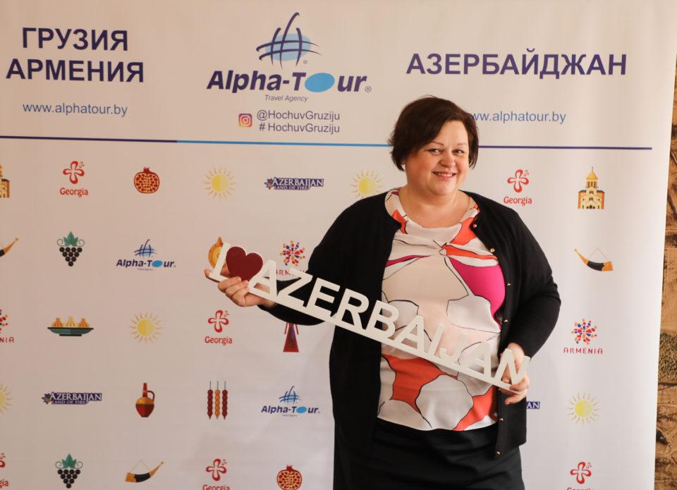 Компания «Альфа-Тур» презентовала туры в Тбилиси и Батуми, а также в Армению, Азербайджан и Узбекистан