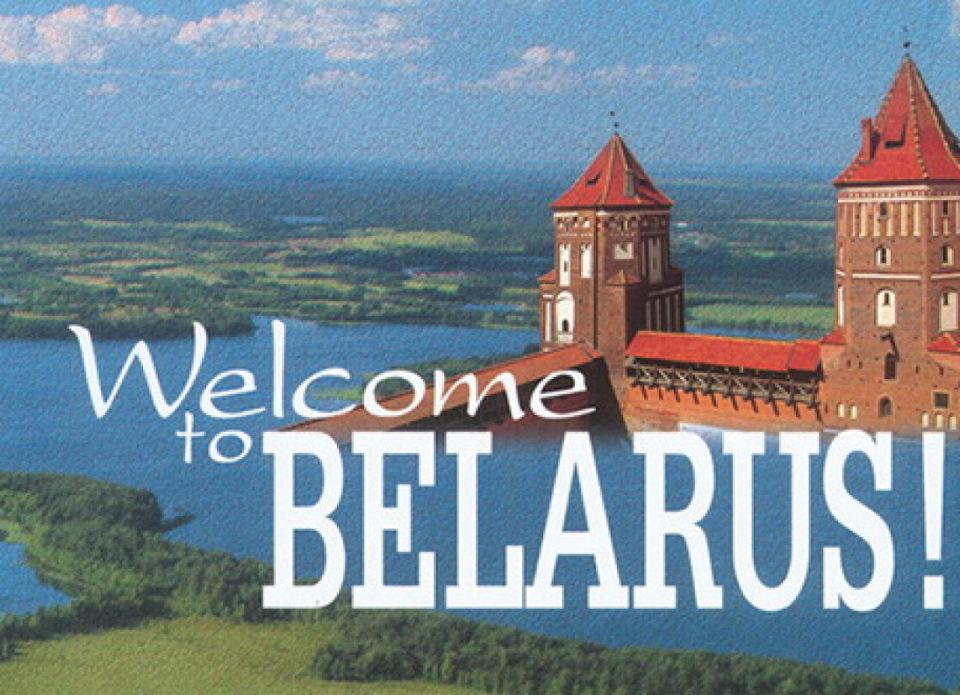 РСТО принял участие во встрече британских туроператоров с представителями белорусского турбизнеса