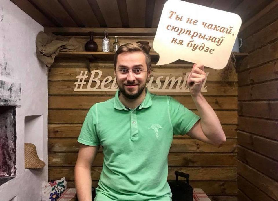 Евгений Данилик: «География туристов в музее «Страна мини» просто бомбическая!»