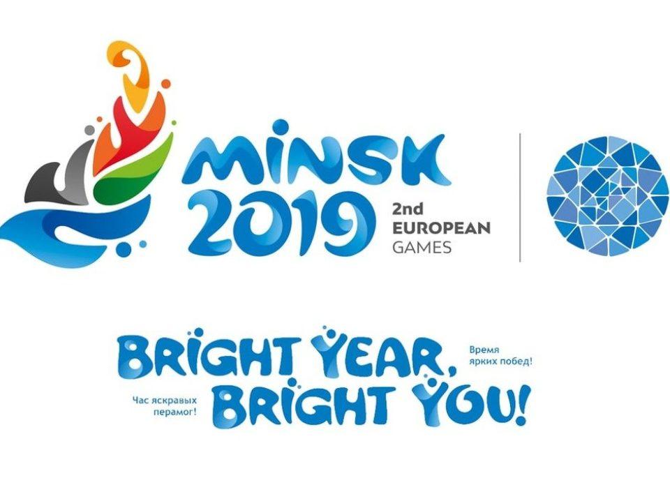 В МСиТ состоялось совещание по проблемным моментам II Европейских игр