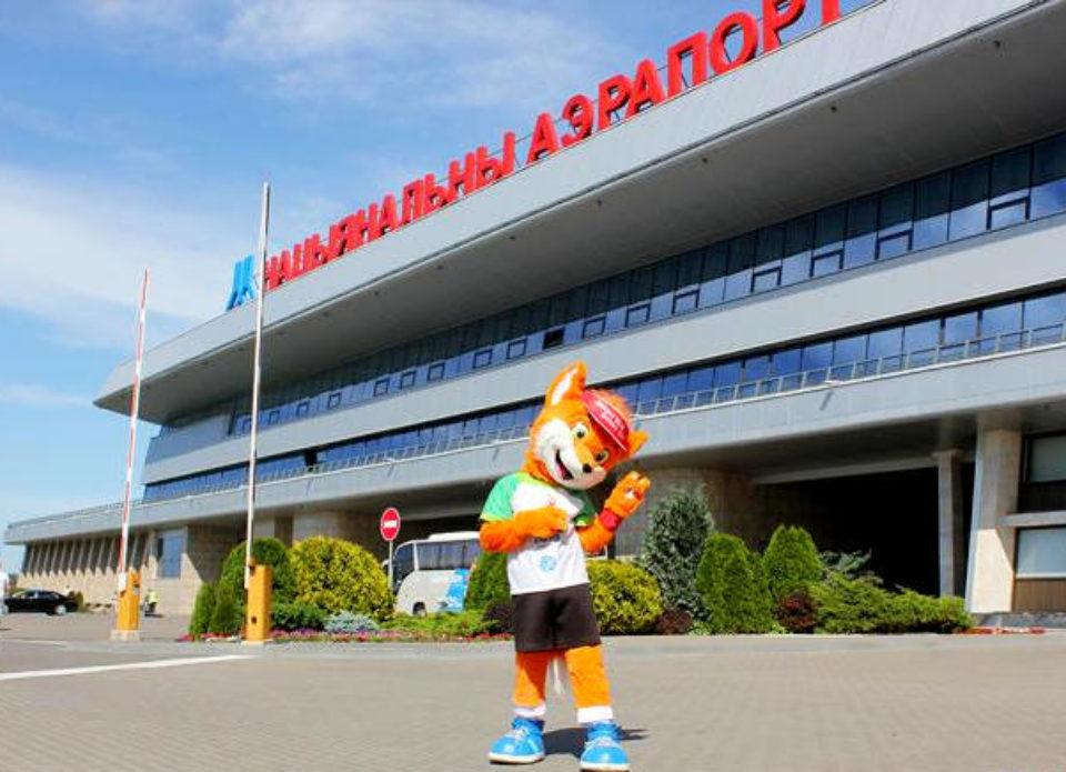 Минск встречает спортсменов и гостей II Европейских игр