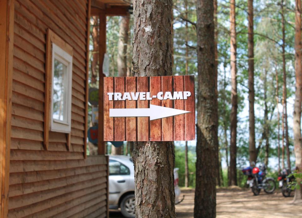 В РСТО обсудили итоги Travel Camp – 2019