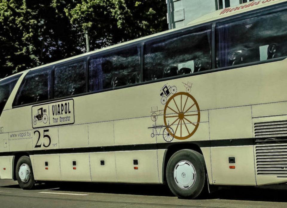 Определены дополнительные места для стоянки туристических автобусов