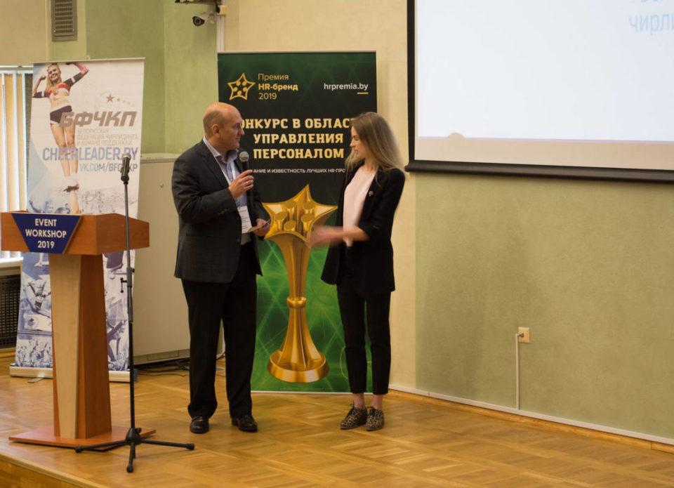 В Минске состоится 2-ой EVENT WORKSHOP 2019