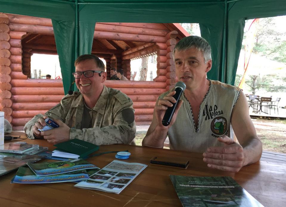 «Главное – не бояться!»: в «Красном Бору» обсудили цели и задачи событийного туризма