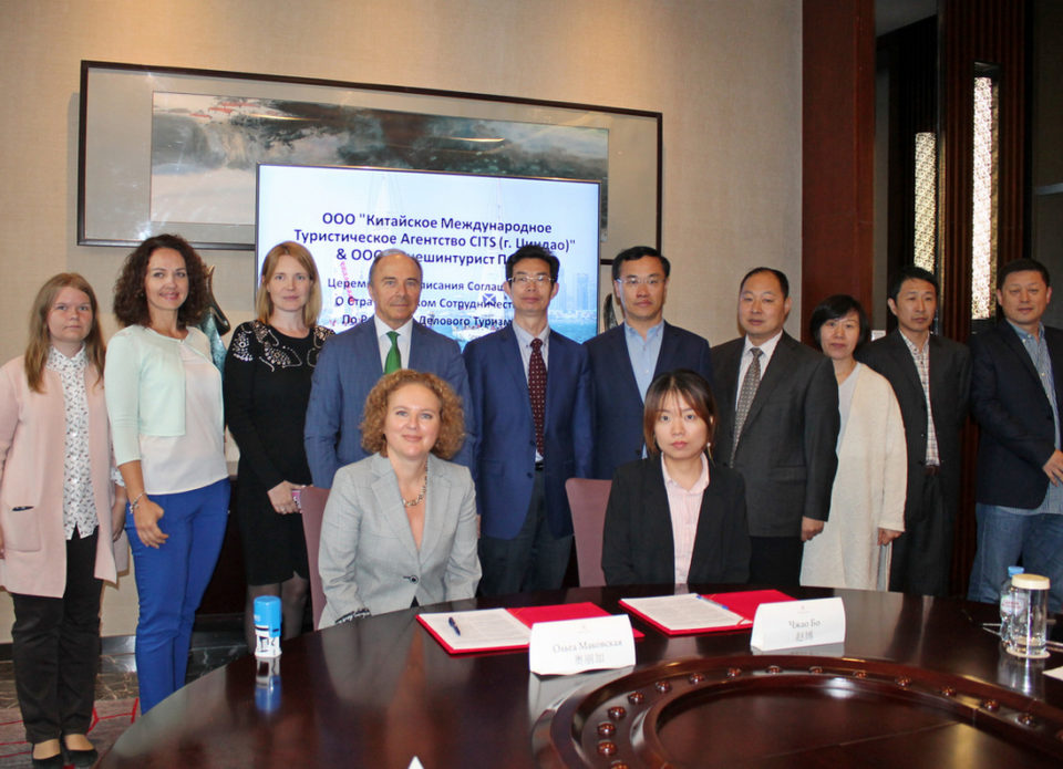 «Внешинтурист Плюс» и Китайское Международное туристическое агентство CITS подписали соглашение о сотрудничестве