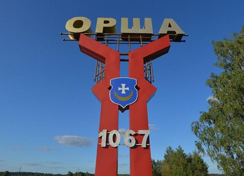 Экскурсия-«звезда» от компании «Виаполь»: «Оршанский сборник»