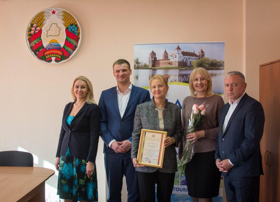 Компанию «Бел-Ориентир» наградили Почетной грамотой за вклад в развитие белорусского туризма