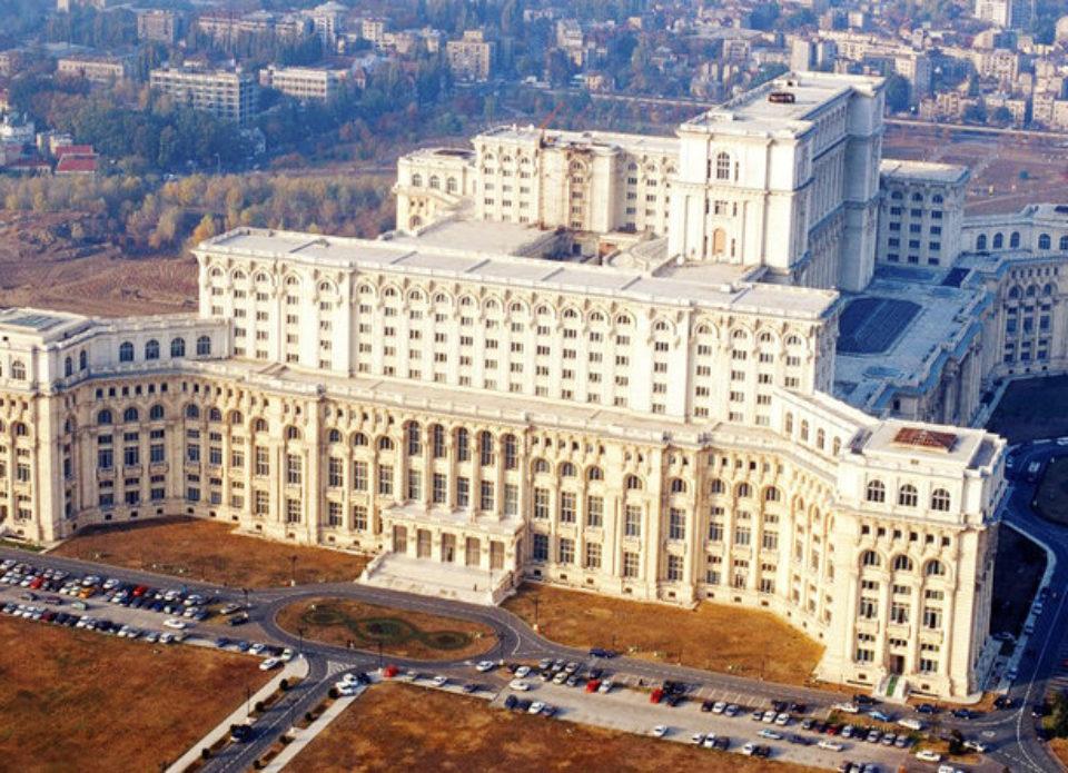 Бухарест признан городом с самым высоким потенциалом развития туризма в Европе