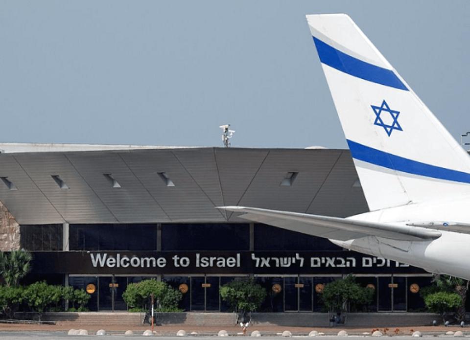 МИД обратил внимание на проблемы с пересечением израильской границы