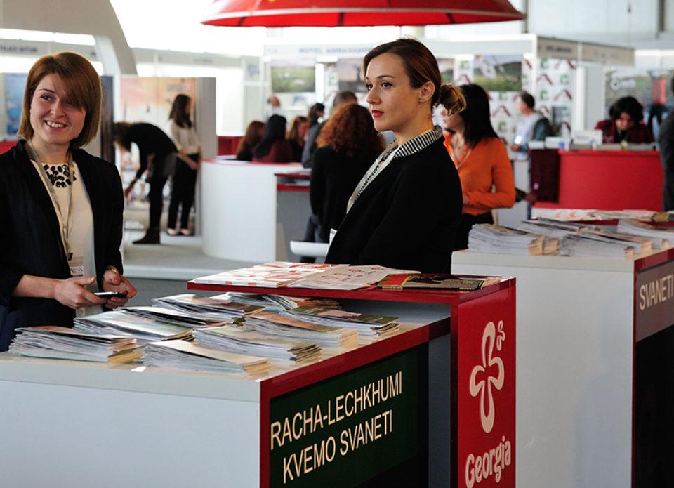Международная туристическая ярмарка и фестиваль скидок на Georgian Tourism Fair 2020