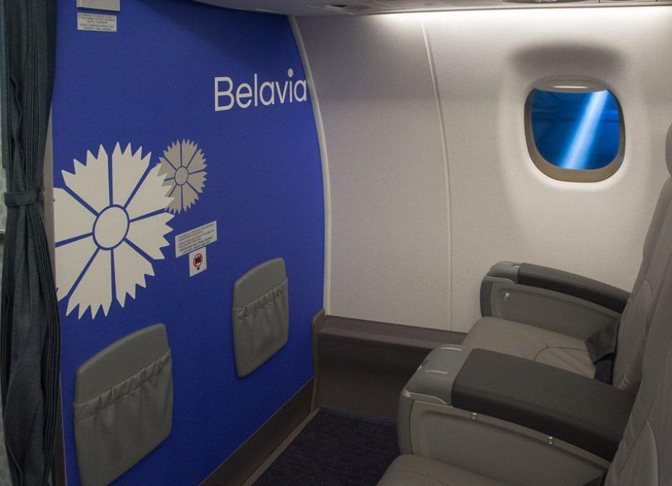 «Белавиа» внедряет услугу платного выбора мест