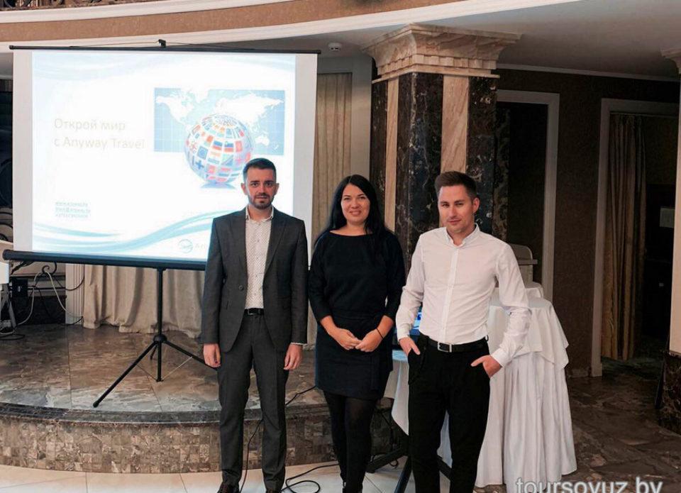 Туроператор AnyWay Travel провел бизнес-завтраки для агентов в Гомеле и Витебске