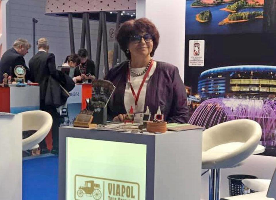 Компания «Виаполь» принимает участие в World Travel Market в Лондоне